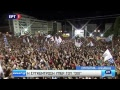 Alexis Tsipras speak to the people few hours before Greferendum