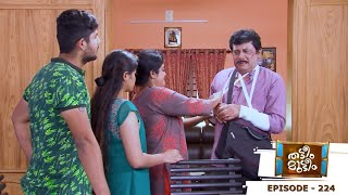 Thatteem Mutteem | Epi 224 Arjunan started going to work. | Mazhavil Manorama