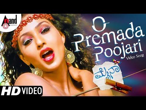 Mynaa | Premada Poojari| New Kannada Item HD Video Song | Chetan Kumar | Nithya Menon