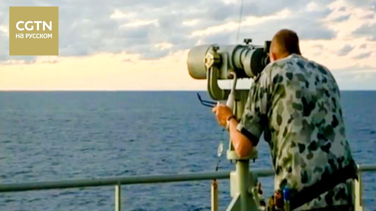 Австралия обнародовала два новых доклада о пропавшем Boeing MH370 [Age 0+]