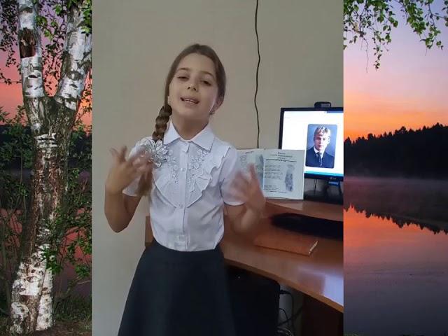 Изображение предпросмотра прочтения – ВиолеттаКовшарь читает произведение «С добрым утром!» С.А.Есенина