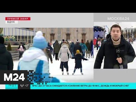 День студента отмечают в Москве - Москва 24