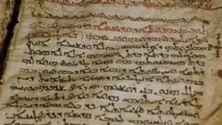Расшифровка древних надписей Северного Кавказа (рассказывает Андрей Виноградов)