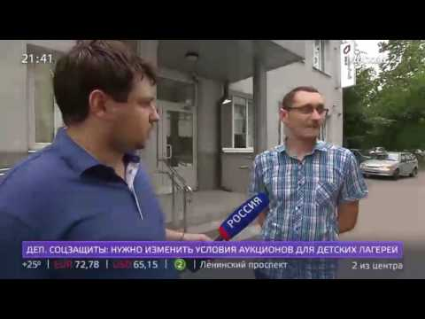 Курс валют банка ВТБ 24 в Москве, курс доллара и евро
