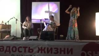 ГРУППА МИССИЯ ЛЮБВИ.ОЛЕГ МОЛЧАНОВ И АЛЛА КОВНИР. ПЕСНЯ