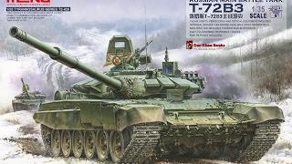 Т-72Б3 (T-72B3) MENG. Часть 7. Покраска. Камуфляж.