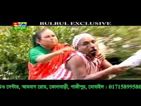 Rupban / Mon Chai Prem Chai / Shanto / Bulbul Audio Center