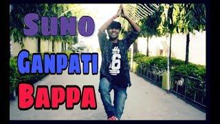 Suno Ganpati Bappa Morya Lyrical | Judwaa 2 | Varun Dhawan | Dance Choreography @Amit Arya