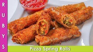 Crispy Pizza Spring Rolls Ramazan Special & Lunchbox Idea Recipe in Urdu Hindi - RKK
