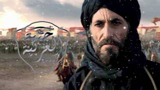 V.F.M.style - Saladin / صلاح الدين ( Arabic EDM 🔥 Arabian Music 2019 )