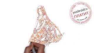 Смотреть внимательно как нарисовать русалку  Как рисовать красивых русалок поэтапно(как нарисовать русалку, как нарисовать русалку поэтапно, как нарисовать русалку карандашом, как нарисовать..., 2014-07-30T06:51:57.000Z)