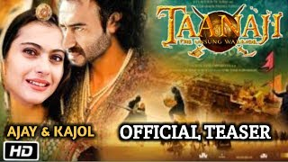 Taanaji   The Unsung Warior Official Teaser Out । Taanaji Official Teaser । Trailer Out Soon Ajay ।