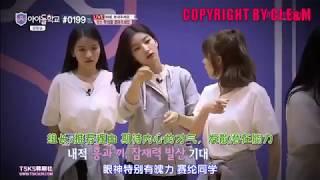 [中字]Idol School Ep3 有魄力的李賽綸成為隊長 thumbnail