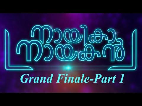 Mazhavil Manorama Nayika Nayakan Episode 61