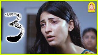 வேணாம் மா அங்க போகாதீங்க மா   3 (Moonu) Tamil Movie   Dhanush   Shruti Haasan   Prabhu