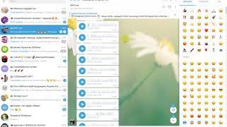 Как в телеграмм ускорить голосовые смс