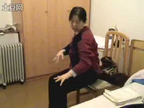 qigong of Hu Yaozhen by HU YUEXIAN