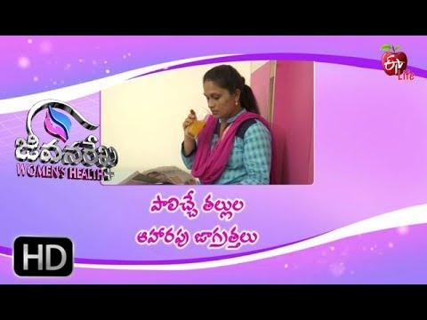 Jeevanarekha Women's Health   22nd July 2019   Full Episode   ETV Life