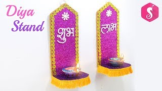 Hanging Diya Stand from Cardboard By Sonali