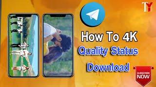 How To 4K Quality Status Download | HD Quality Video Download | Thiru Yadav