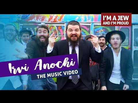 Benny  Ivri Anochi  Im a Jew and Im Proud  The Music    בני פרידמן  עברי אנכי