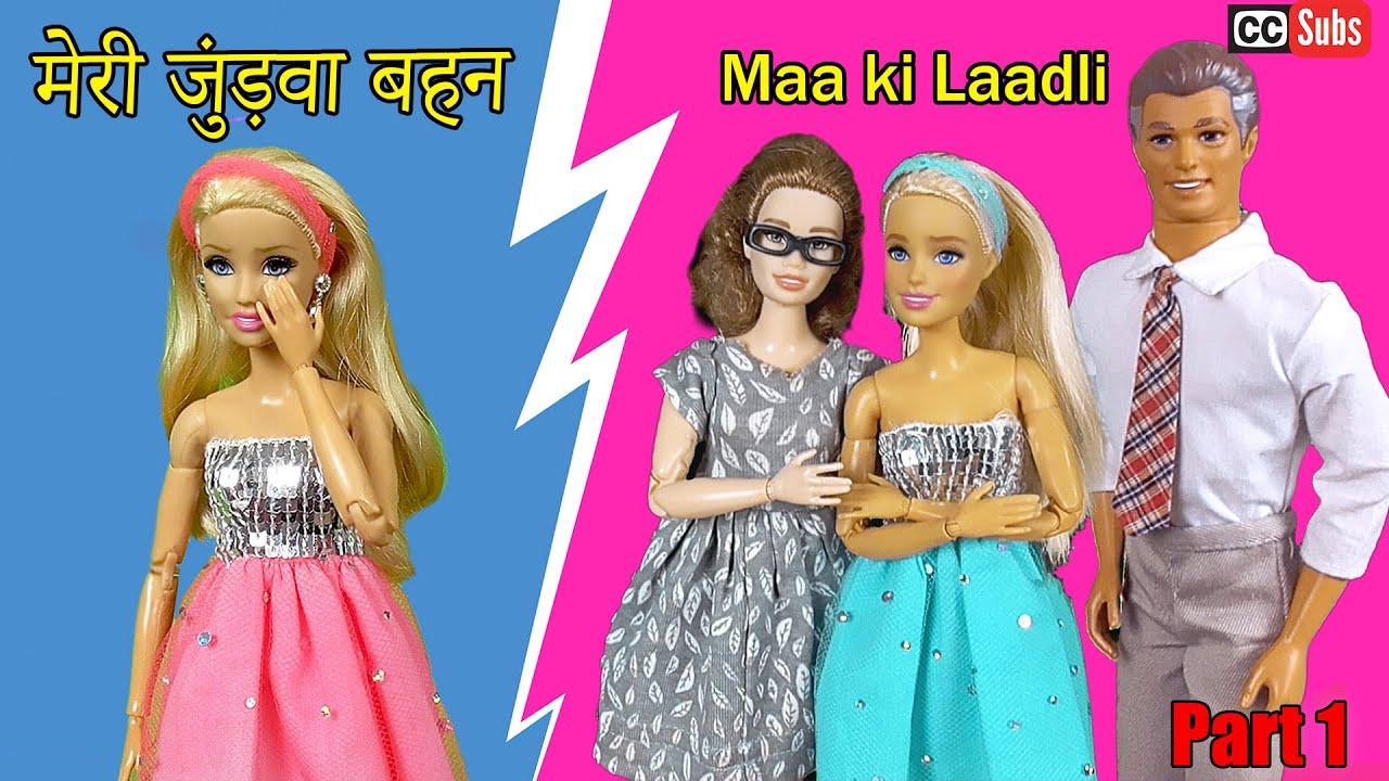 Download meri judwa behen(part 1)/barbie ki kahani_barbie episode /twin sisters story#papiyon