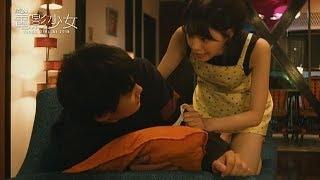 テレビ東京 土曜ドラマ24『電影少女 -VIDEO GIRL AI 2018-』 #2