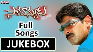 Saamanyudu Telugu Movie Songs Jukebox || Jagapathi Babu, Kamna Jetmalani