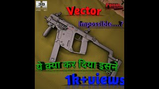 Check Vector Power In Pubg Mobile With Poisonrajat|| Poison Gaming Point ||