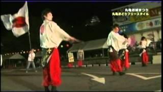 大和連乱舞~大和~ 2012 5/3 in丸亀お城祭り中讃ケーブルTV