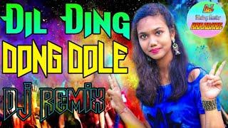 Dil Ding Dong Dole/Hindi Dj Song/JBL Speakers Hard Bass/Master Haradhan Remix
