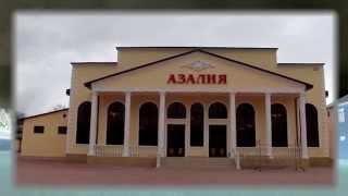 Банкетный зал - Азалия(Добро пожаловать!, 2015-04-28T13:40:32.000Z)