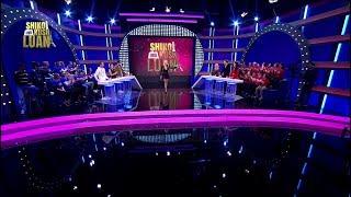 episodi i plot shiko kush luan 2 01 dhjetor entertainment show