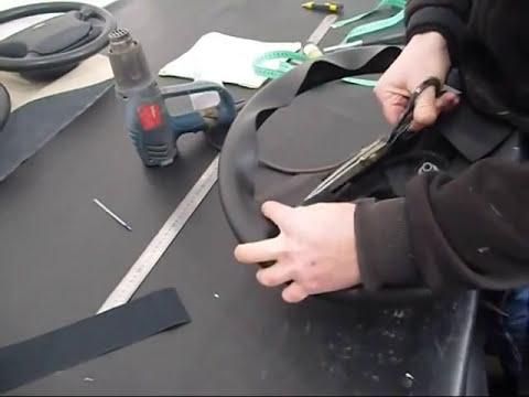 видео: Изготовление выкройки на руль авто revestimento de volante em couro