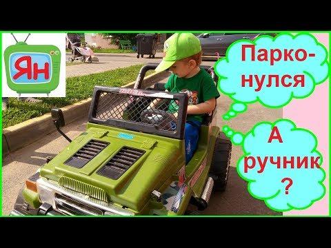 Ищешь подарок ребенку ⁉ НОВАЯ ФОРМА БРОВЕЙиз YouTube · Длительность: 10 мин4 с