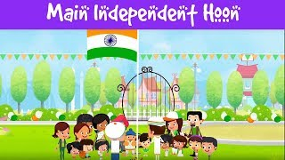Main Independent Hoon | बच्चों की कहानियां | हिन्दी कहानी | Independent Kids | Jalebi Street|