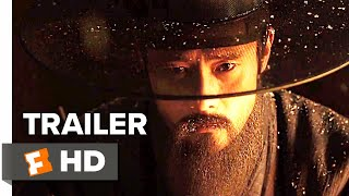 The Fortress Trailer #1 (2017) | Movieclips Indie
