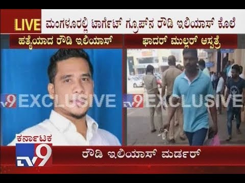 Notorious Target Group Member Ilyas Hacked to Death by Two Assailants in Mangaluru