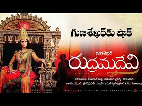 Anushka Rudrama Devi Movie Songs Leaked Online