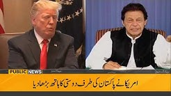 Public News Headlines | 12:00 PM | 3 January 2019