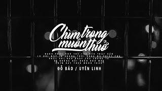Lyrics || Chìm Trong Muôn Thuở || Uyên Linh / Đỗ Bảo