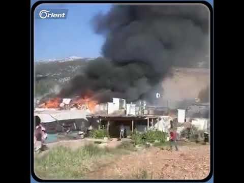 حريق في مخيم للاجئين السوريين في عرسال اللبنانية