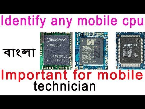 download How to know about a mobile cpu (MTK,SPD,QUALCOMM)