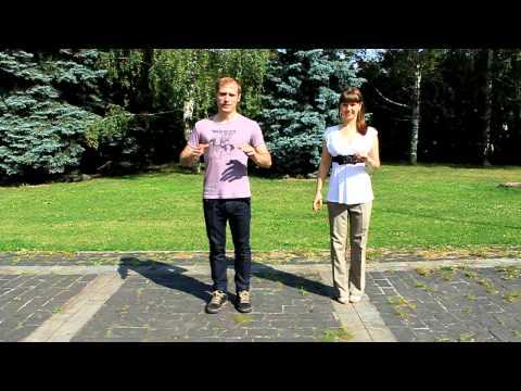 видео: Сальса-интенсив. Урок 1. Базовые шаги