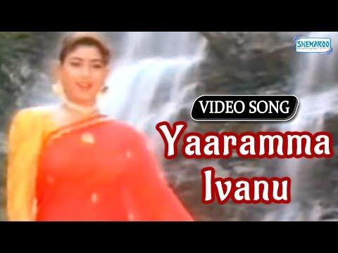 Yaaramma Ivanu - Mojugara Sogasugara - Vishnuvardhan - Shruthi - Kannada Superhit Song