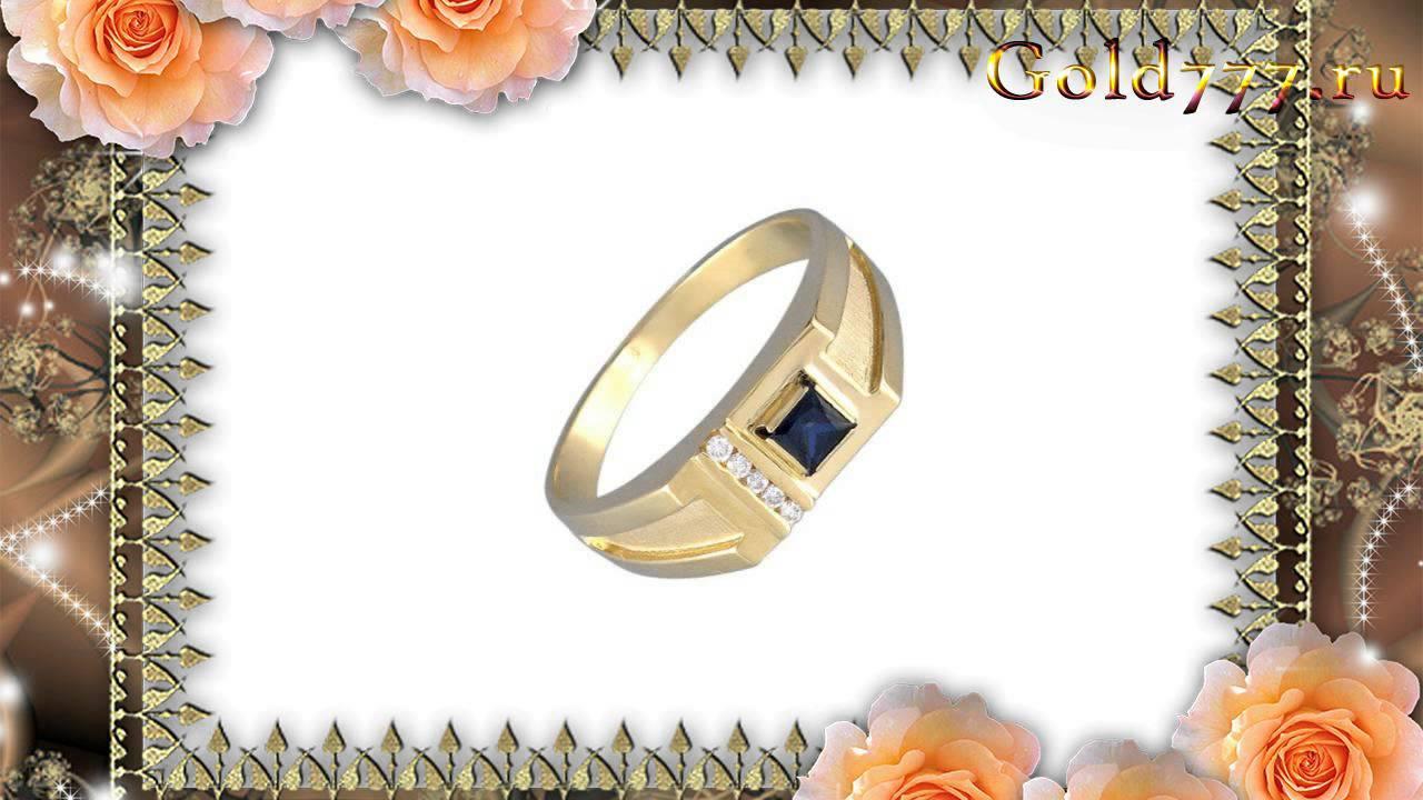 Золотой мужской перстень с фианитами и ониксом - YouTube