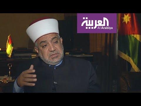 مفتي الأردن: الفقه القديم لم يصنع داعش  - نشر قبل 3 ساعة