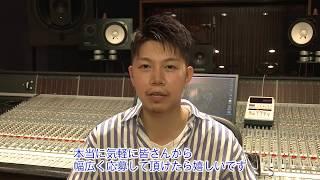 THE AUDITION HIRO コメント.