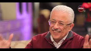 طارق شوقي إلى منتقدي النظام التعليمي الجديد: «بلاش نهين أو نجرح»