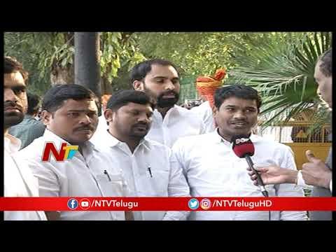 OU JAC Students Demand Congress Over Party Ticket | Telangana  PrajaKutami Seats Allocations